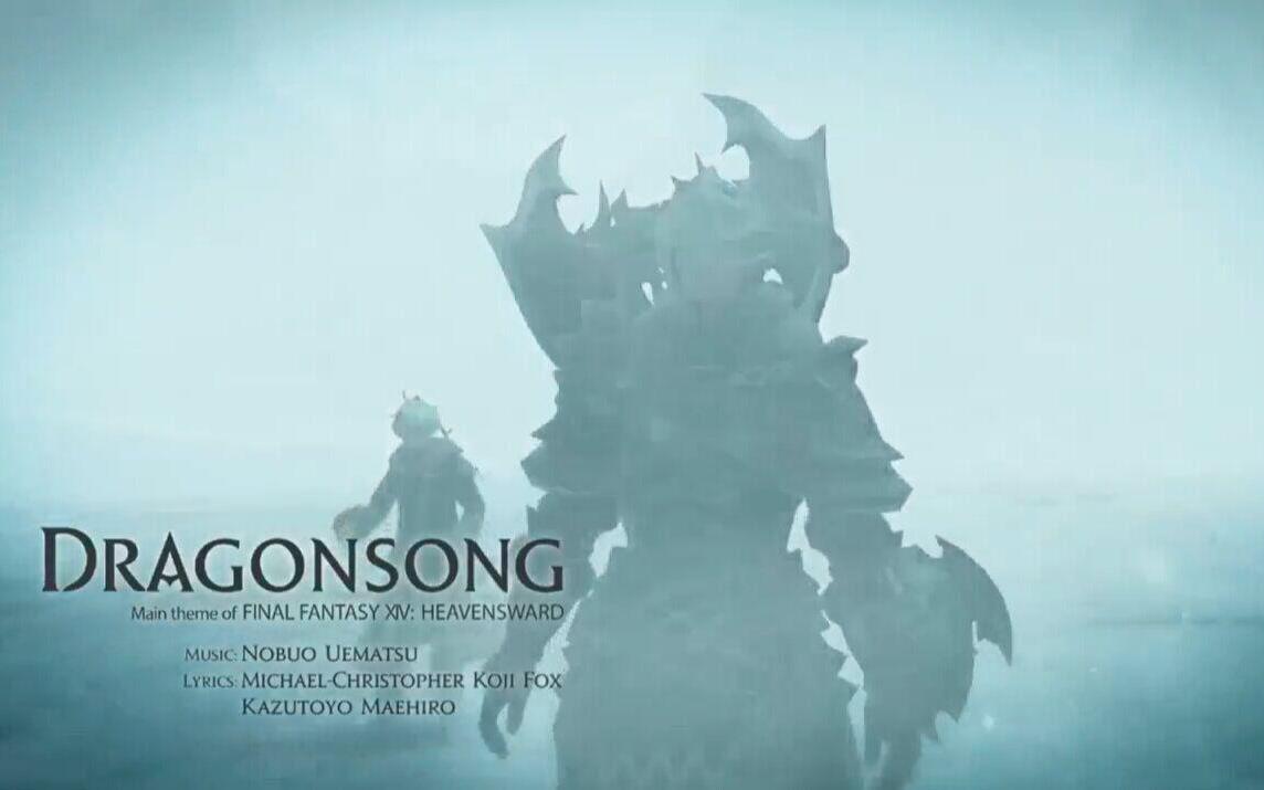 【Midori緑】Dragonsong钢琴版丨千年龙诗丨FF14翻唱