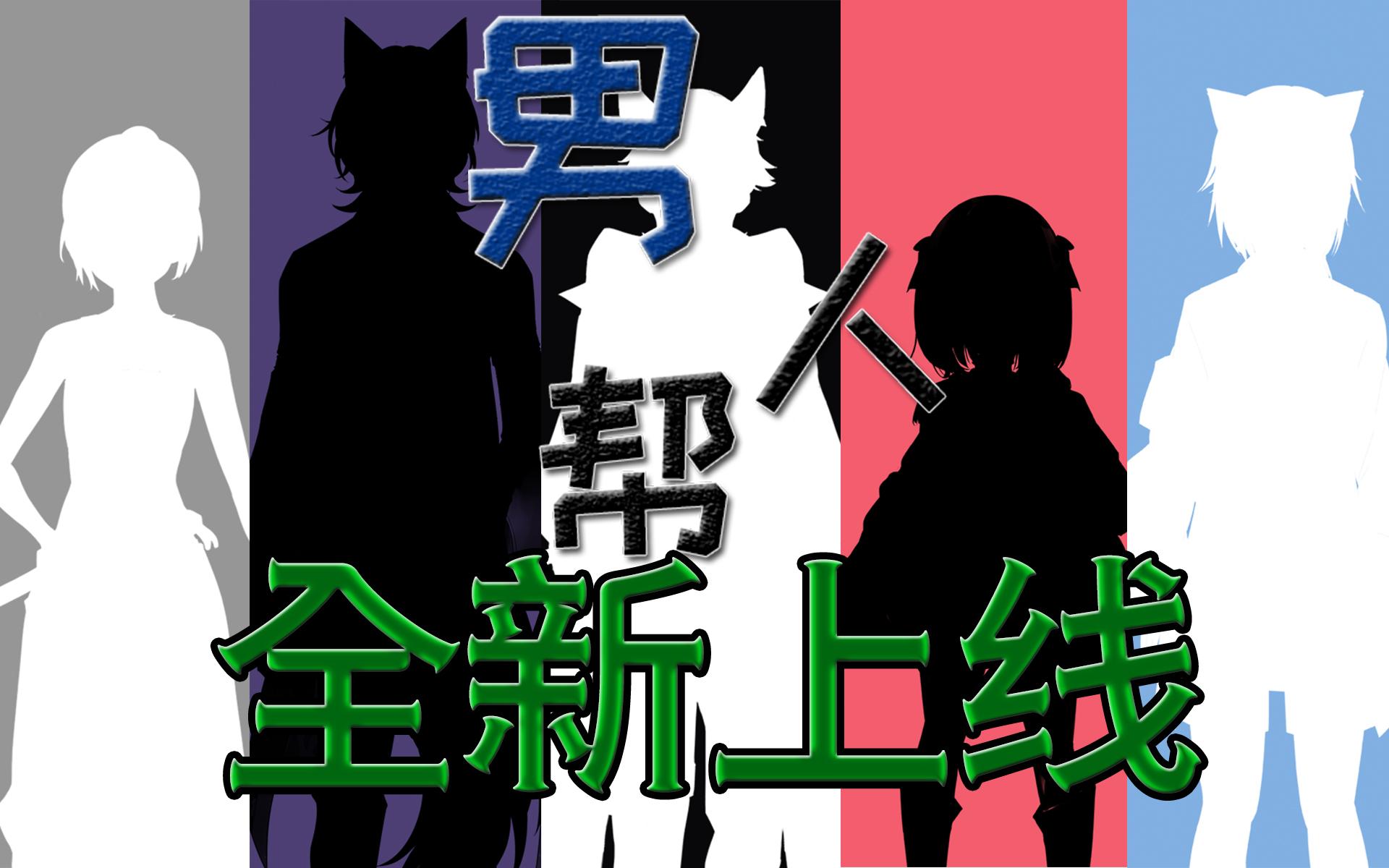 【AVI男人帮】违规内容数据删除