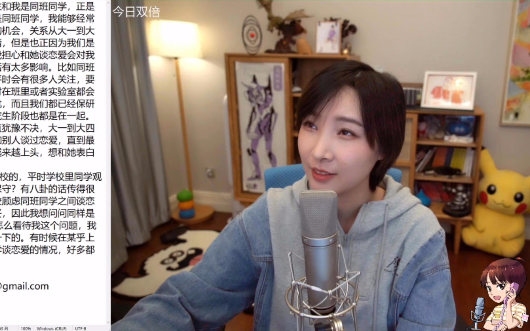 女流-2021.5.2-心灵砒霜(上)