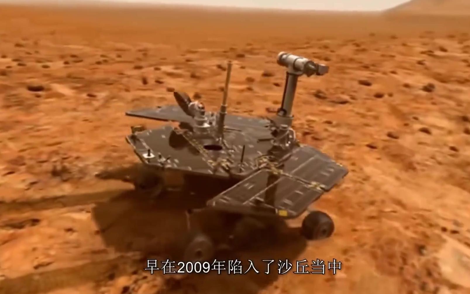 呼唤800次无果,NASA宣布机遇号火星车正式死亡