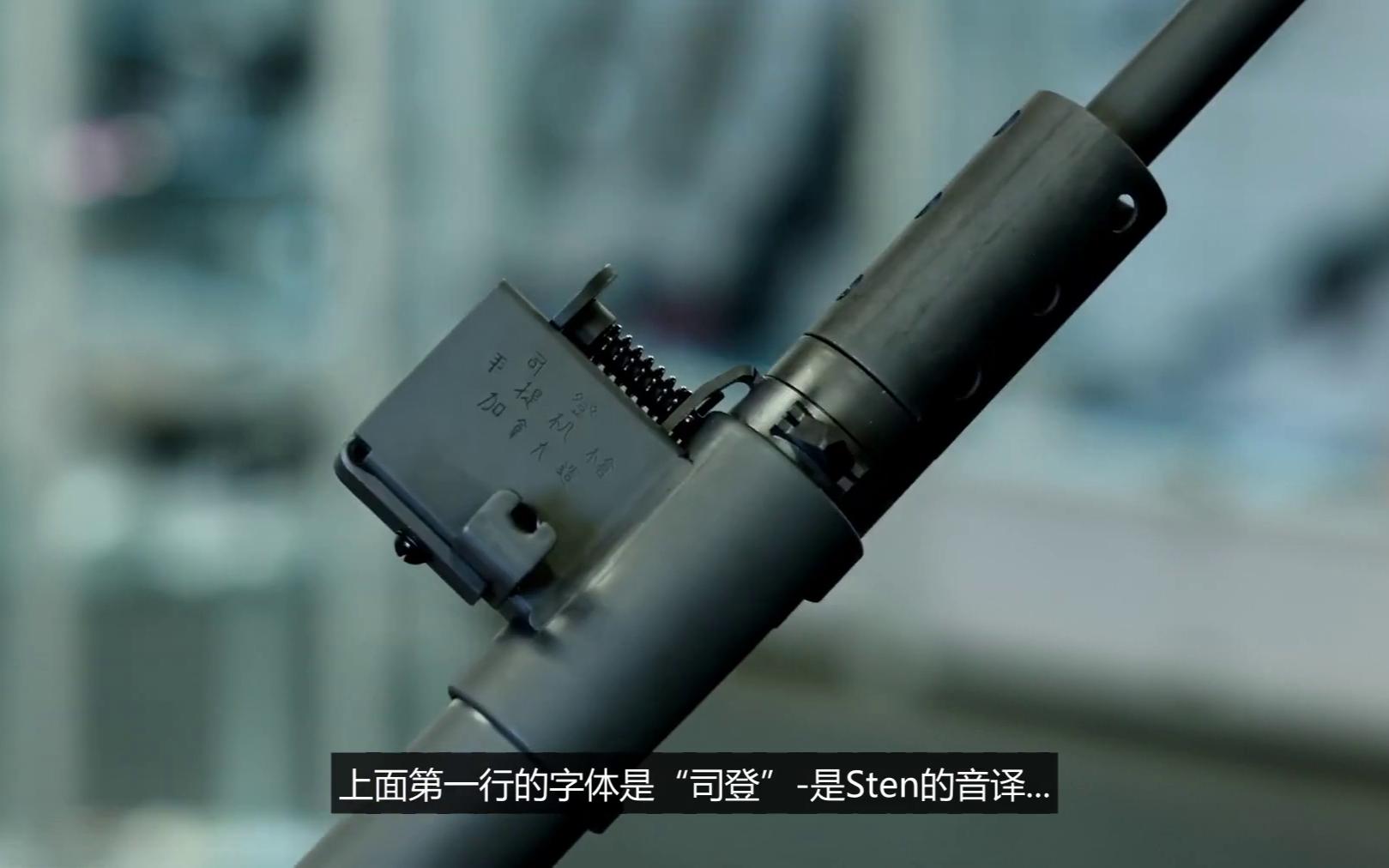 【中字/Nono Cat妹子测评】打鬼子利器-东北制作所加拿大Mk.2司登援中版气动回膛发射器测评