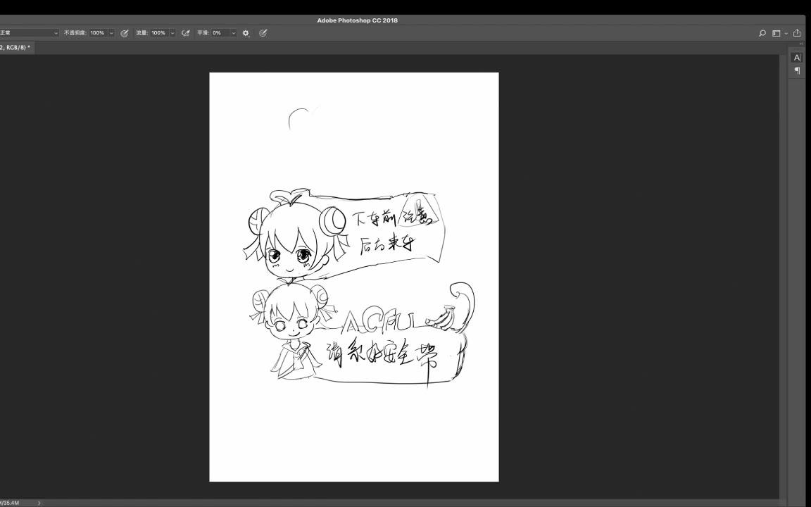 【20210501】龙族少女直播录像