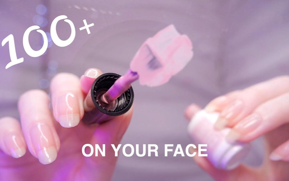 【助眠/解压】在你脸上的100+种触发音,极度解压