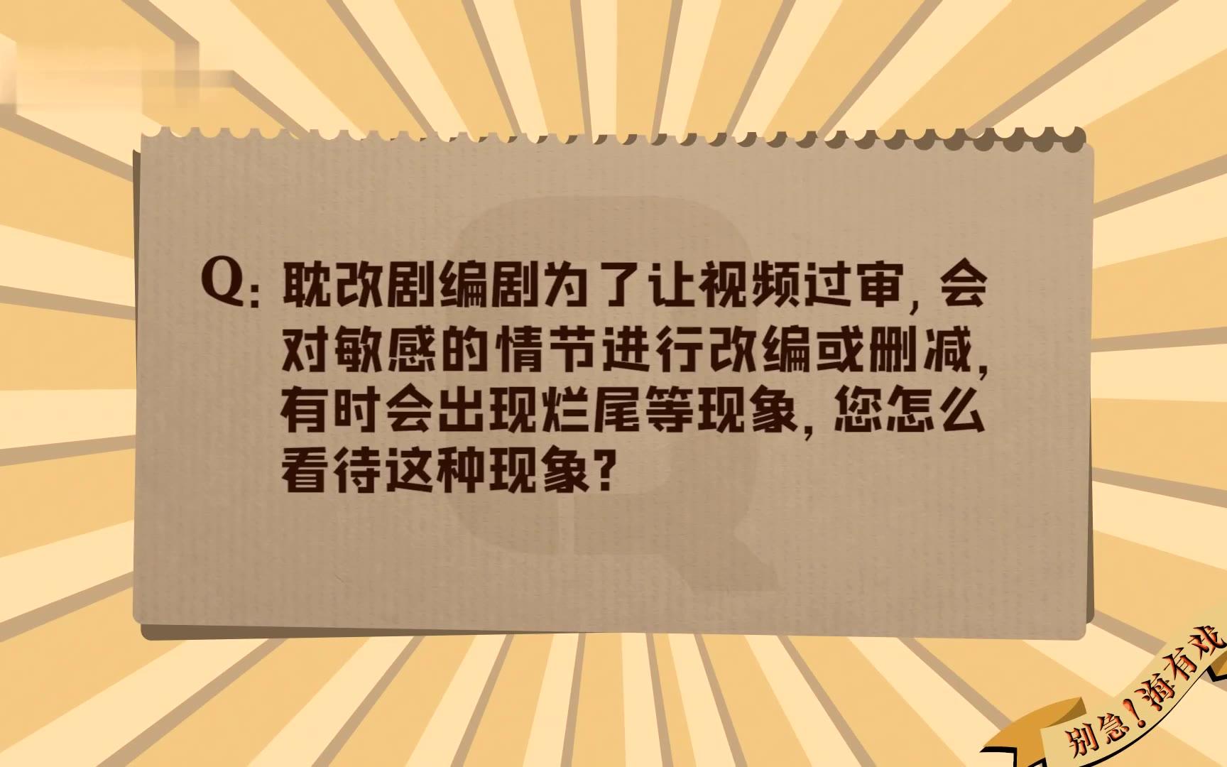 汪海林:打情色擦边球割腐女韭菜,耽改剧是对观众的冒犯