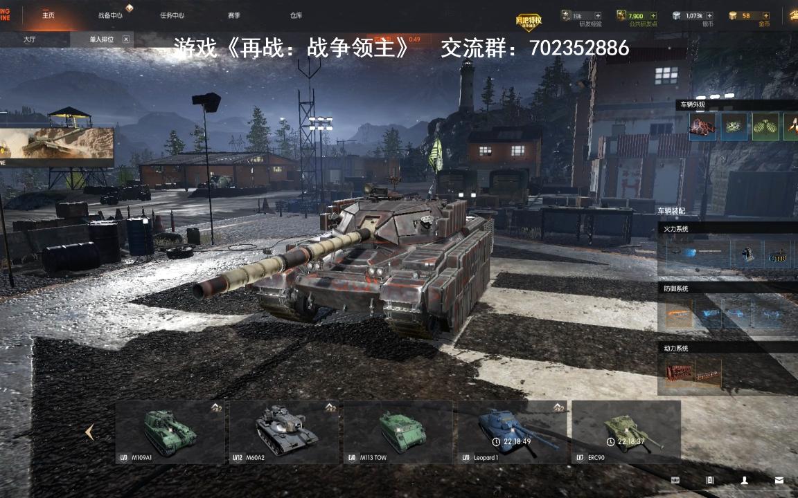 《再战:战争领主》酋长MK6,12杀1.W伤害