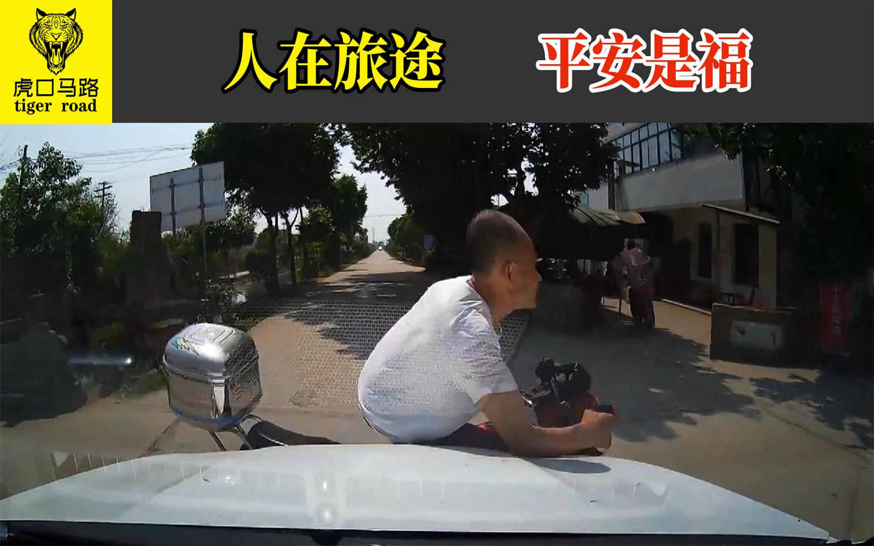 2021交通事故(65):人在旅途,平安是福