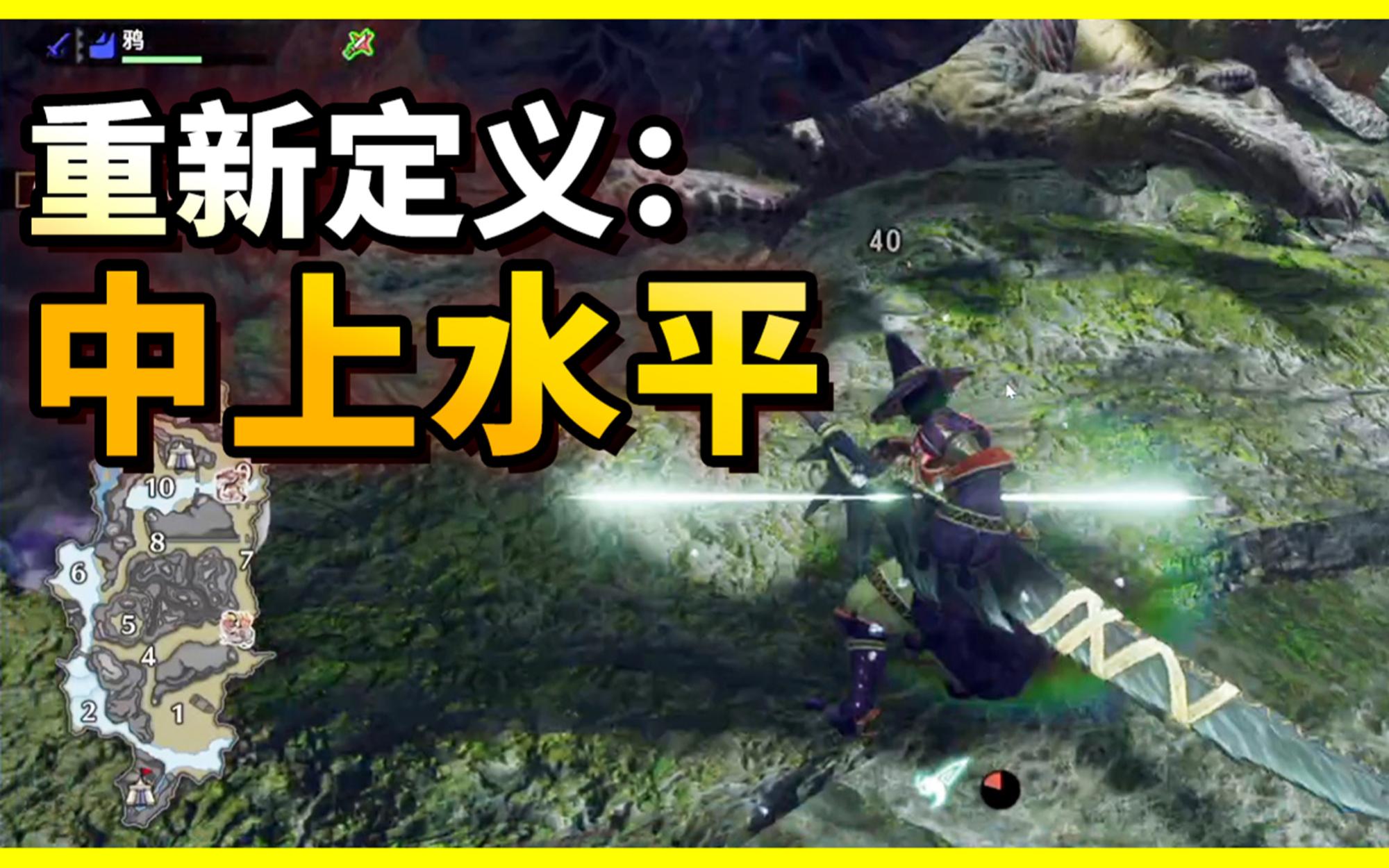 【shi咪×鸦karas】重新定义玩游戏的中上水平