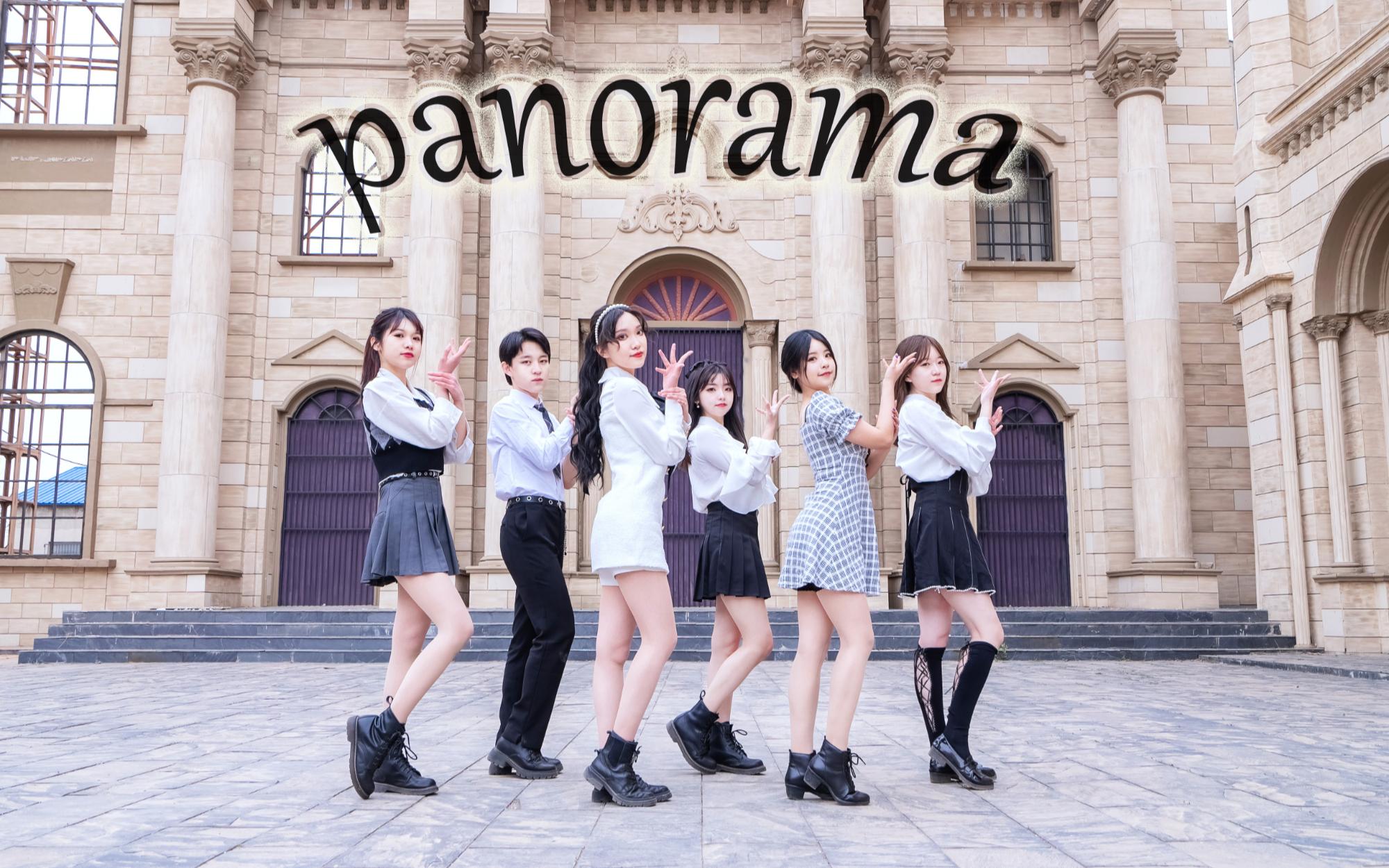【王甜酒】panorama现在一起展翅高飞吧izone毕业快乐诚意翻跳一键换装