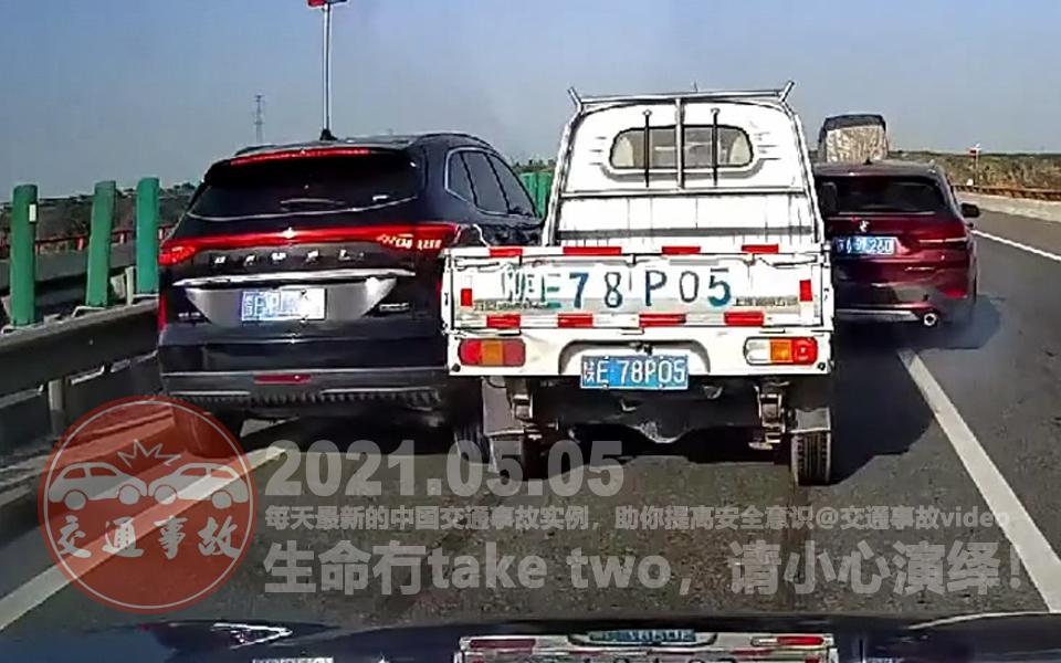 中国交通事故20210505:每天最新的车祸实例,助你提高安全意识