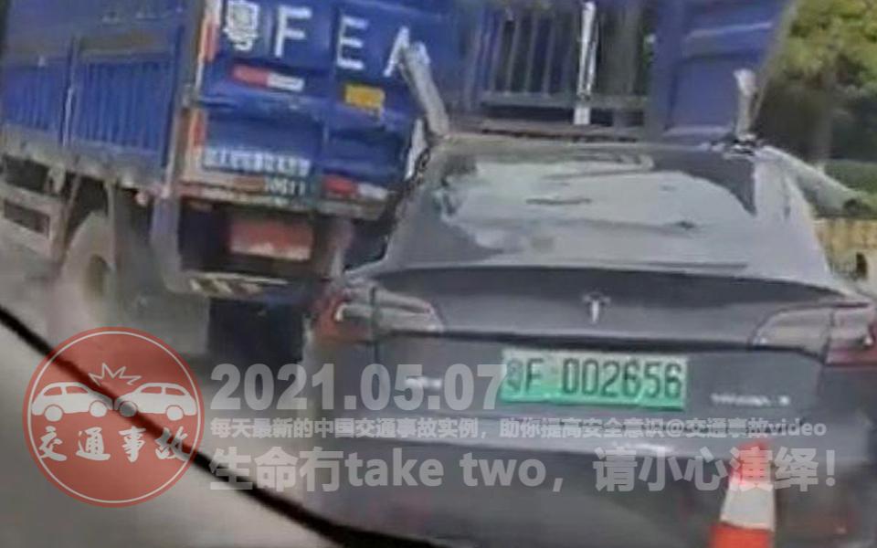 中国交通事故20210507:每天最新的车祸实例,助你提高安全意识