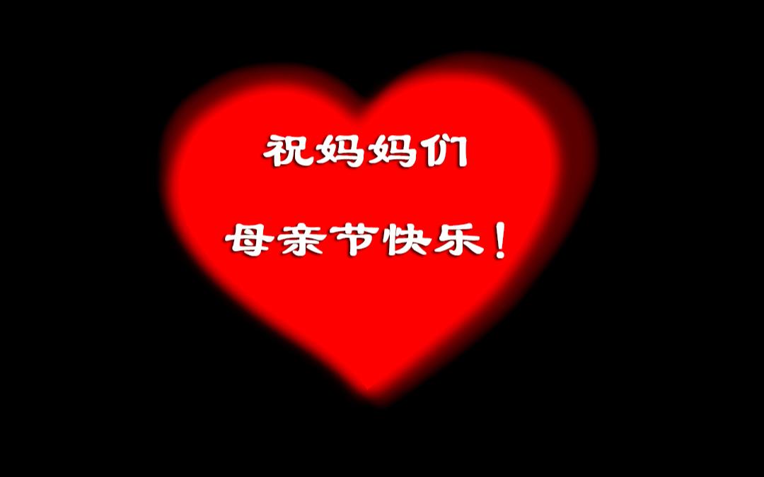 芝兰书轩2021母亲节献礼
