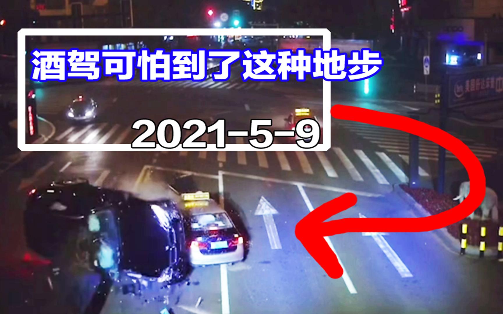 后座朋友下车抢座,驾驶员酒驾不下车,拖倒朋友撞毁车