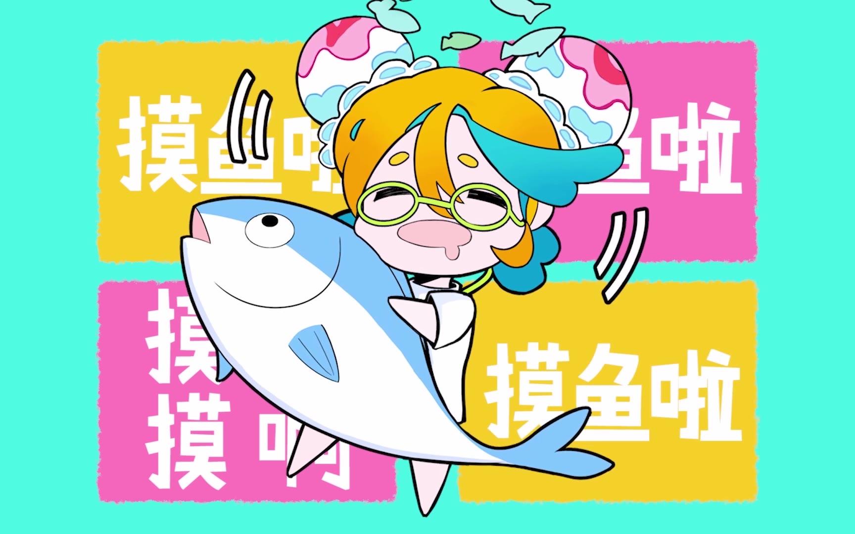 【AC摸鱼日记】杏兄妹の一周摸鱼日记