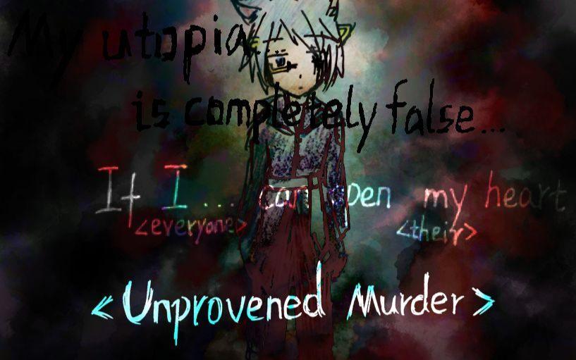 【我玩我自己的游戏】Unprovened Murder全流程实况【已完结】