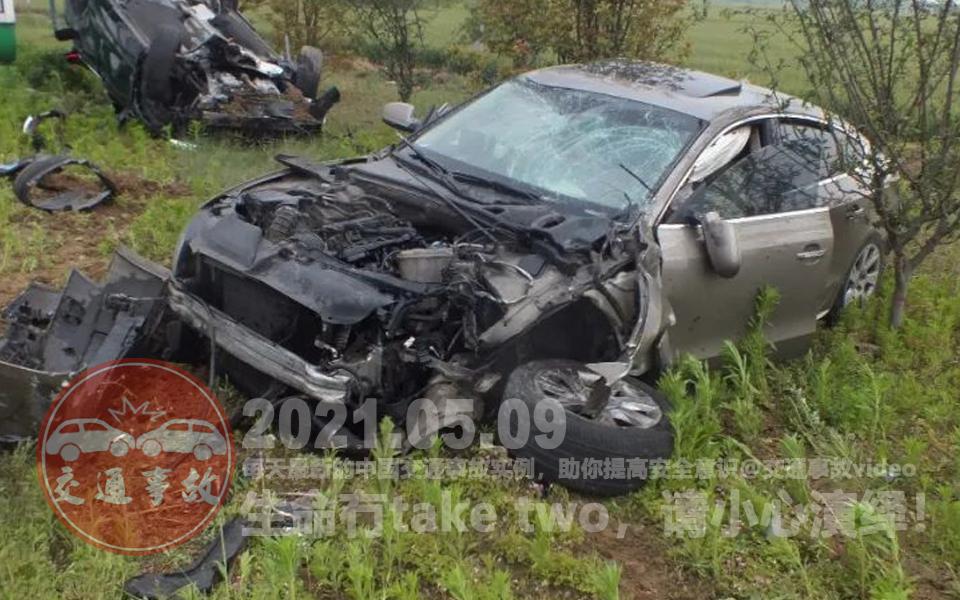 中国交通事故20210509:每天最新的车祸实例,助你提高安全意识