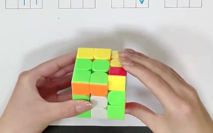 一个视频让你玩转三阶魔方