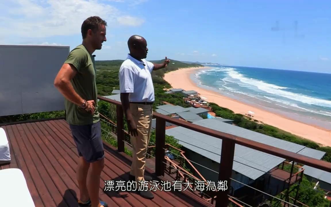 纪录片 顶级全球之旅.S03E24.Top.Travel.S03E24 英语中字 720P