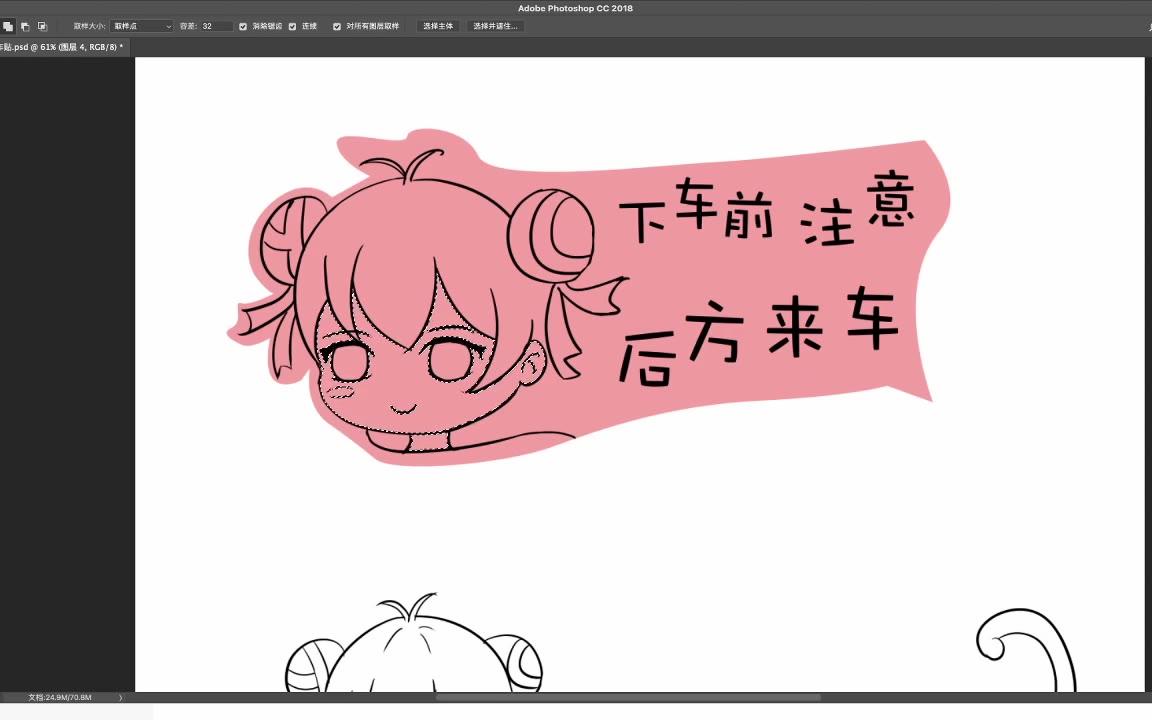 【20210510】龙族少女直播录像