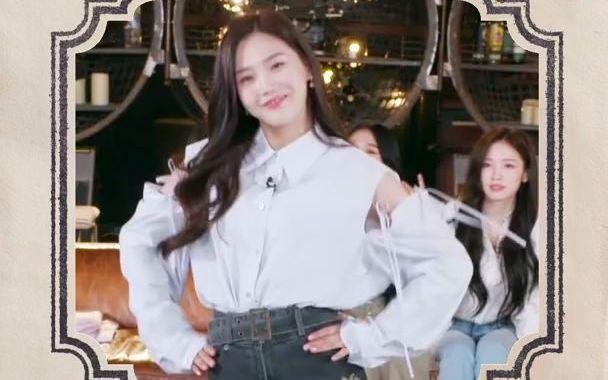[Mu -fully] OhMyGirl - 即将回归 Dun Dun Dance ,姑娘