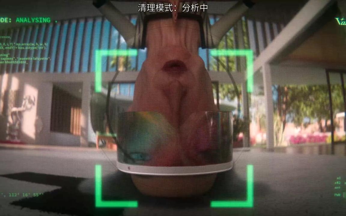 爱,死亡和机器人 第二季 第01话