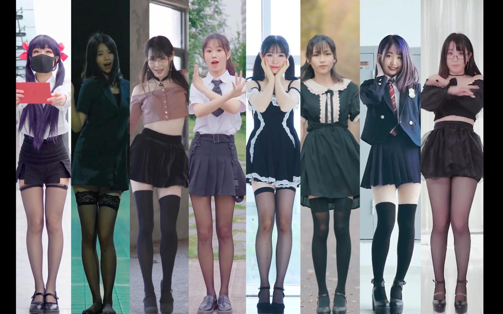 【小鹿乱撞黑丝版】挑战丝滑换装!