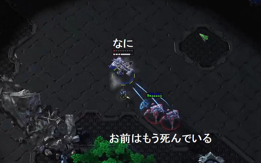 【星际2】子中中5月14日舞女泪杯SC2菜鸡互啄赛