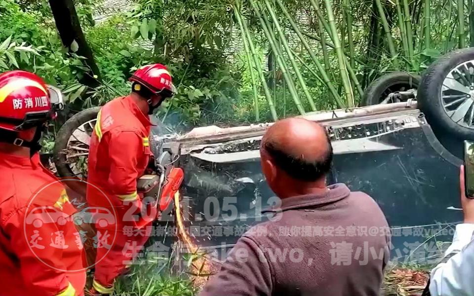 中国交通事故20210513:每天最新的车祸实例,助你提高安全意识