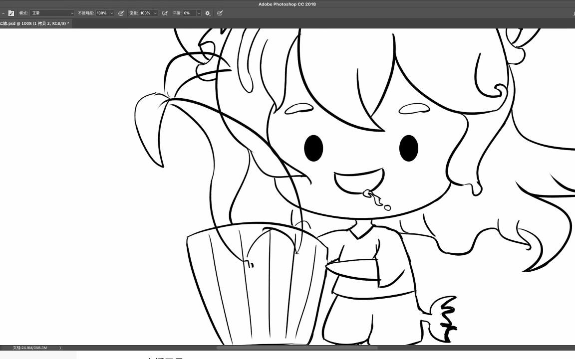 【20210513】龙族少女直播录像