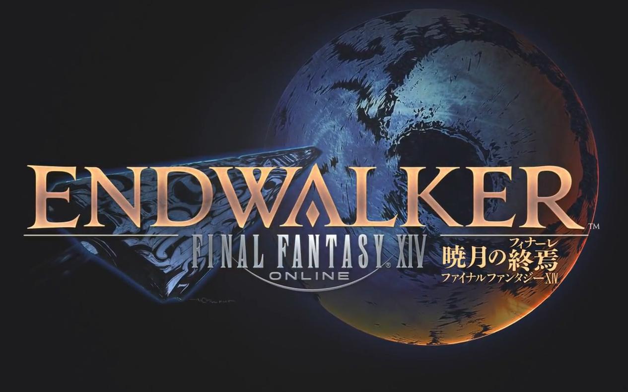 【FF14 6.0】晓月之终焉CGFanfest完整版(附翻译)(包含其他Fanfest公布新信息)
