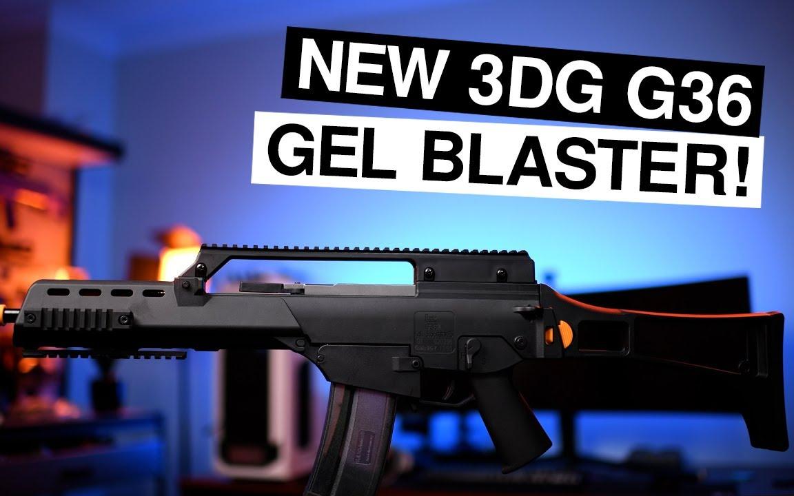 【油管搬运】2021新版3DG G36玩具枪评测