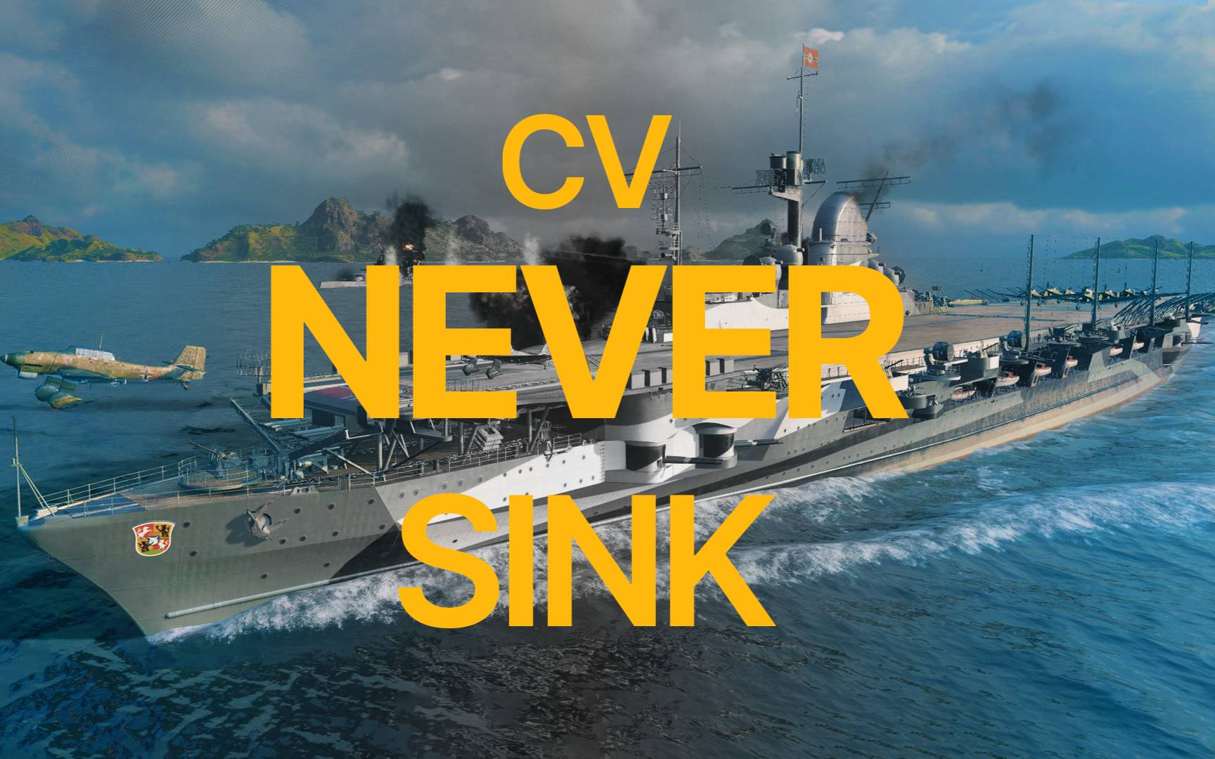 【出道616第二季】【战舰世界】CV NEVER SINK