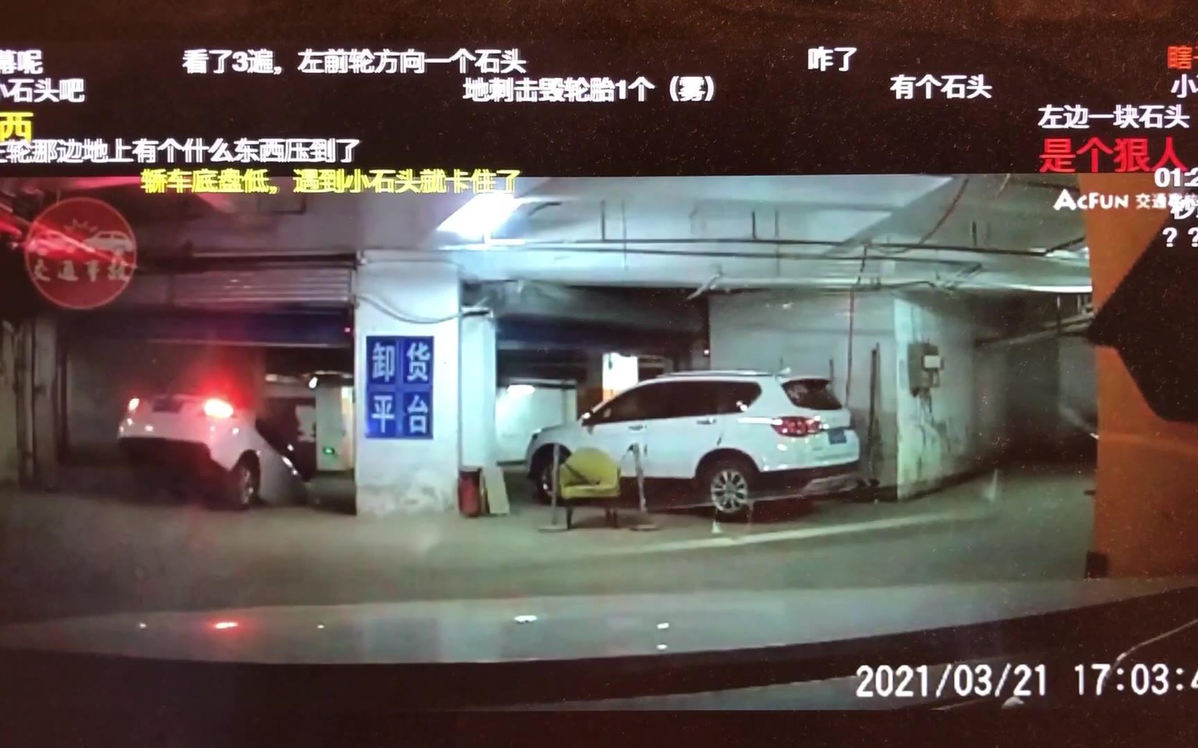 交通事故video中的精彩片段(六)