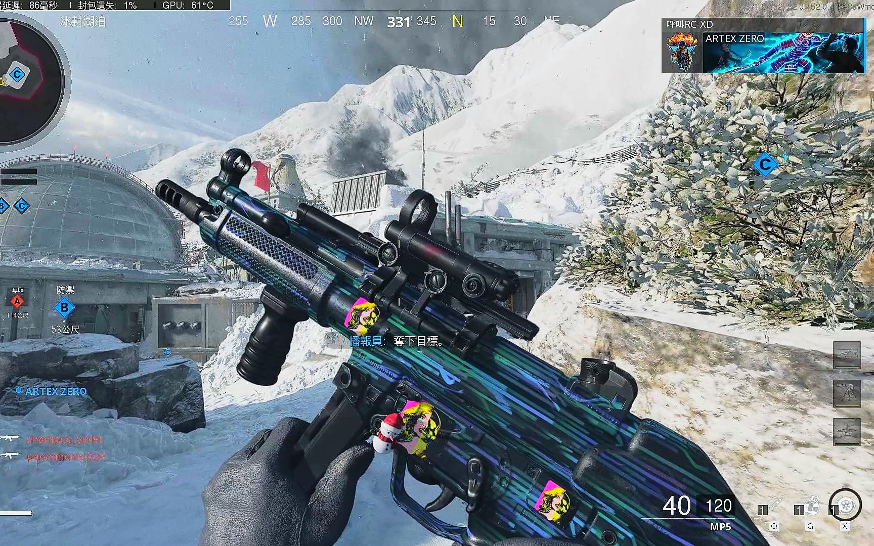 【游戏实况】使命召唤17-冷战 MP5冲锋枪 八配件 占领模式 全局