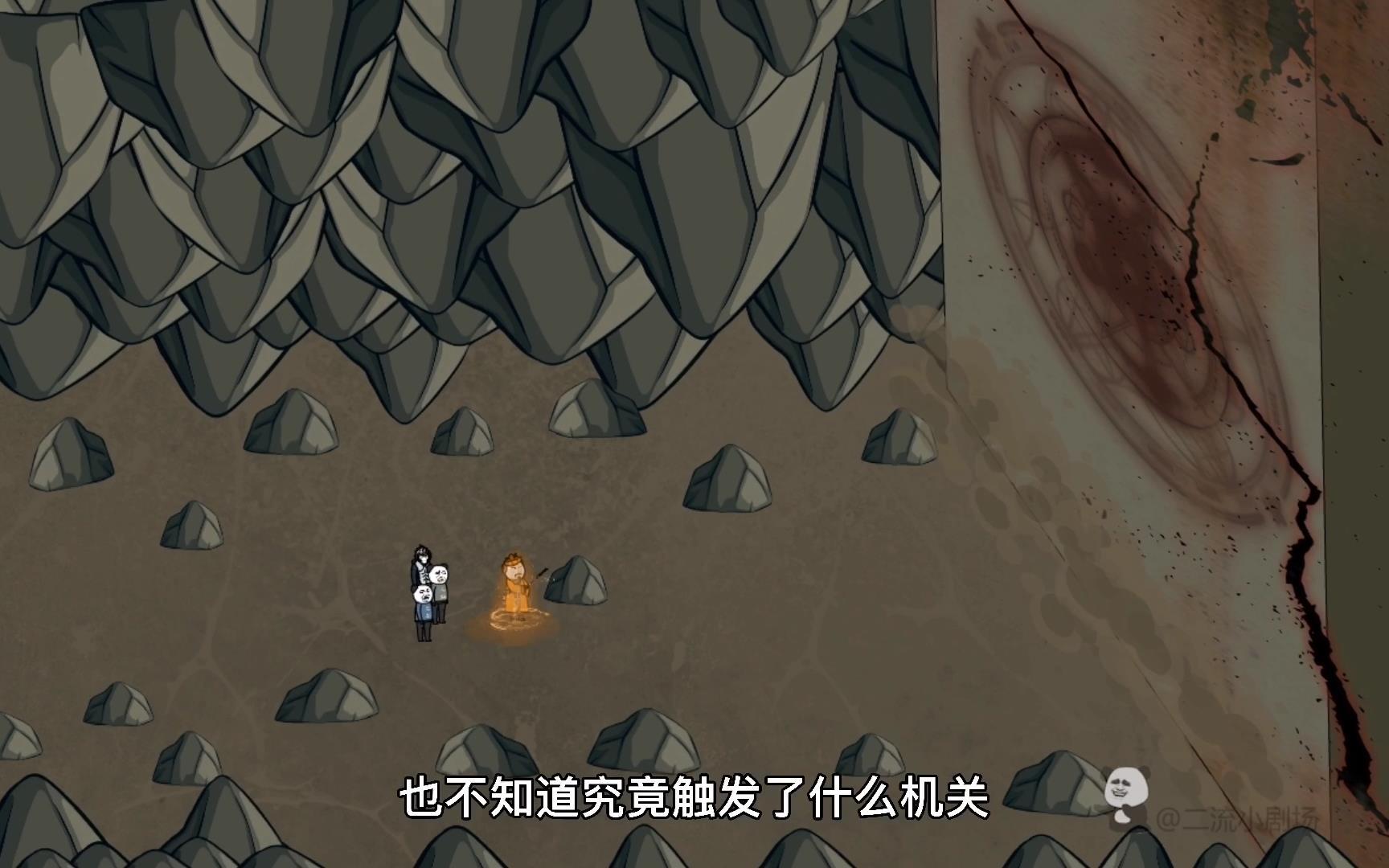 【阴阳墓-56】青铜古门拦住去路,纸人进入古门遭遇险境。