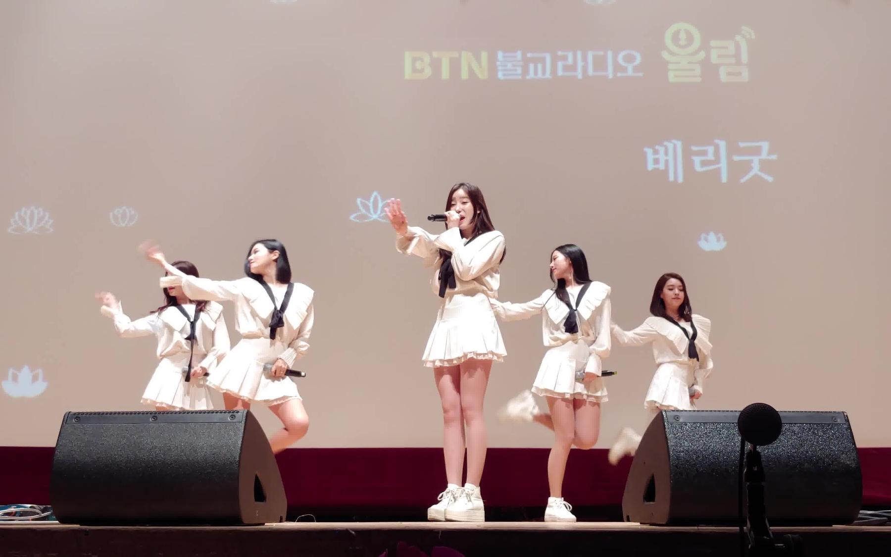 「韩国饭拍」再见Berry Good  -  Good-Bye Berry Good♡19