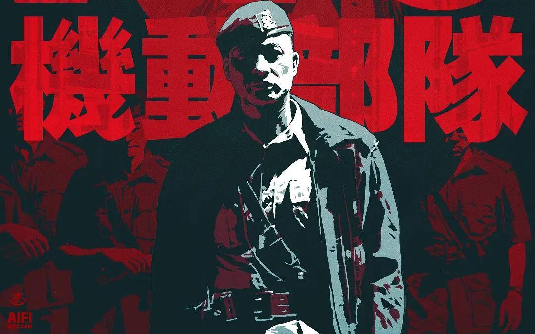 8000字让你看懂杜琪峰最酷的电影《PTU》丢枪,谋杀,黑帮内斗?不我们只是在办案!