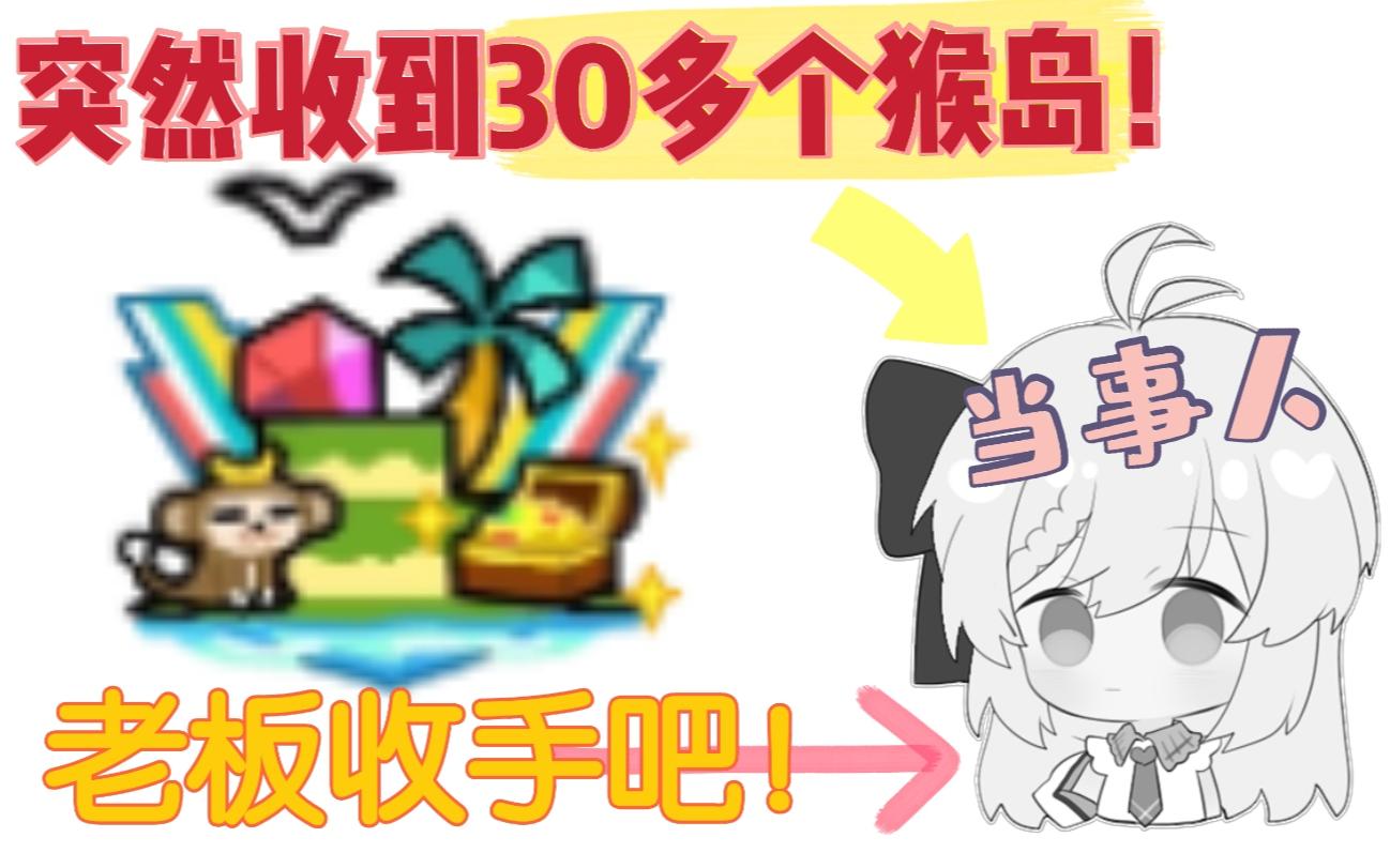 【出道616第二季】至于吗!至于吗!