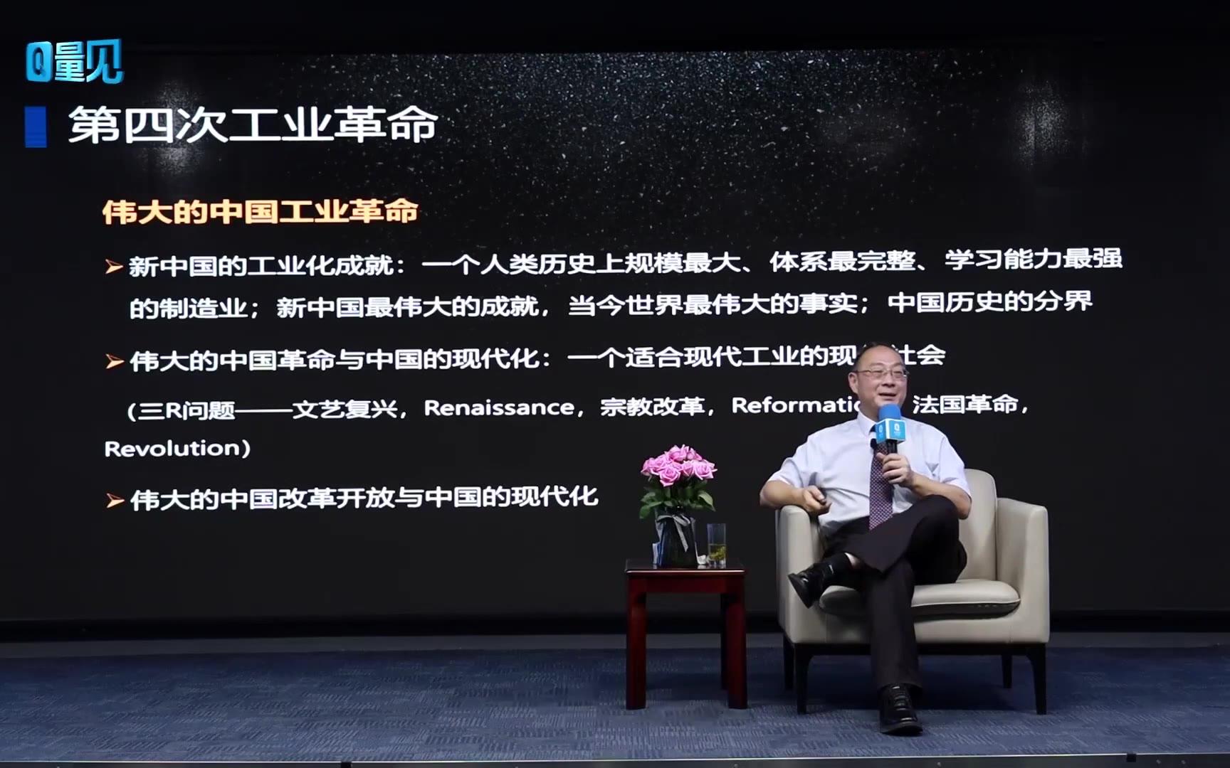金灿荣:中国完成了14亿人的工业化,全面碾压欧美!【大国崛起 19】