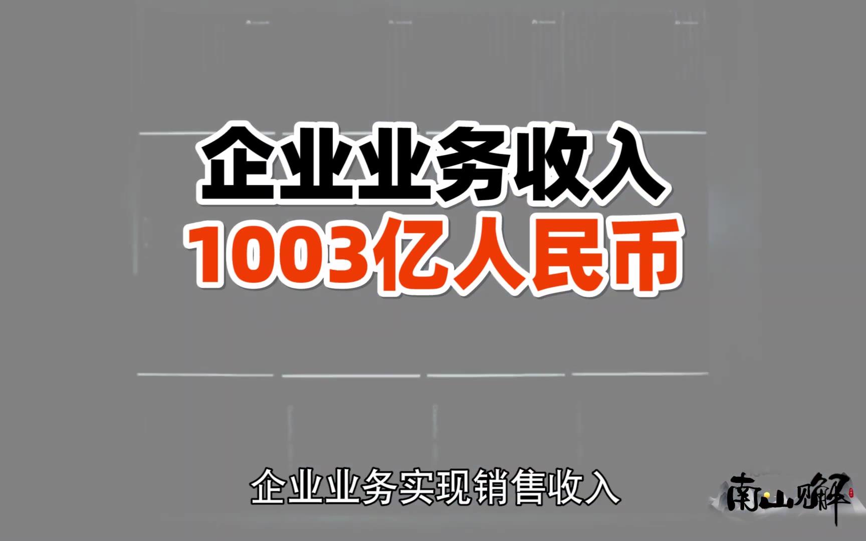 宁南山:芯片断供八个月,华为年收入依旧增长,怎么做到的?