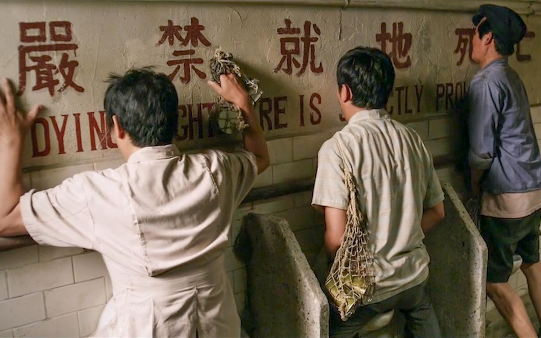 姜文被毙掉的敏感国产题材,却被韩国买走了版权,拍了出来!《许三观》