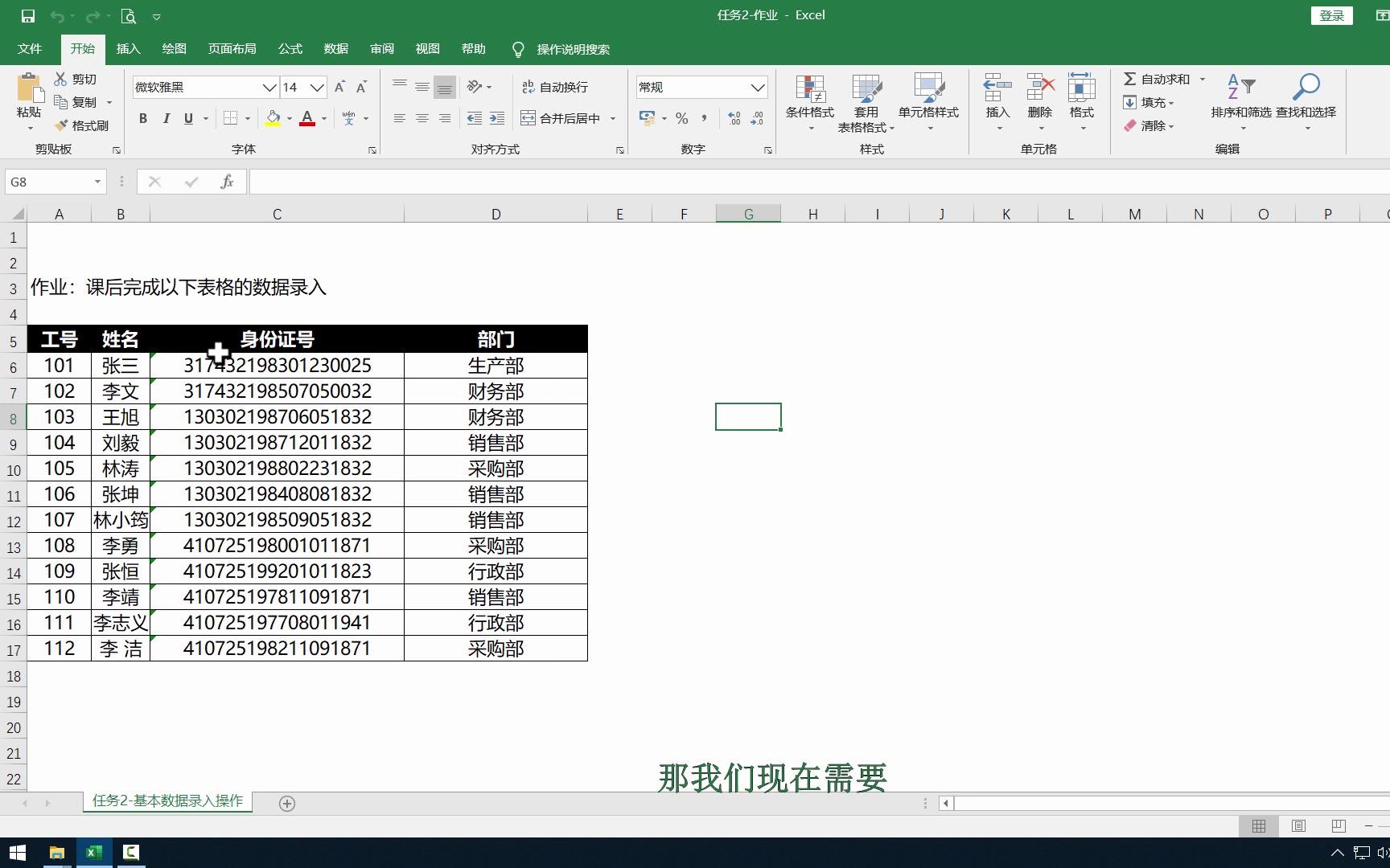 """Excel菜鸟学习笔记,快快收藏,紧要关头能""""救命""""!"""