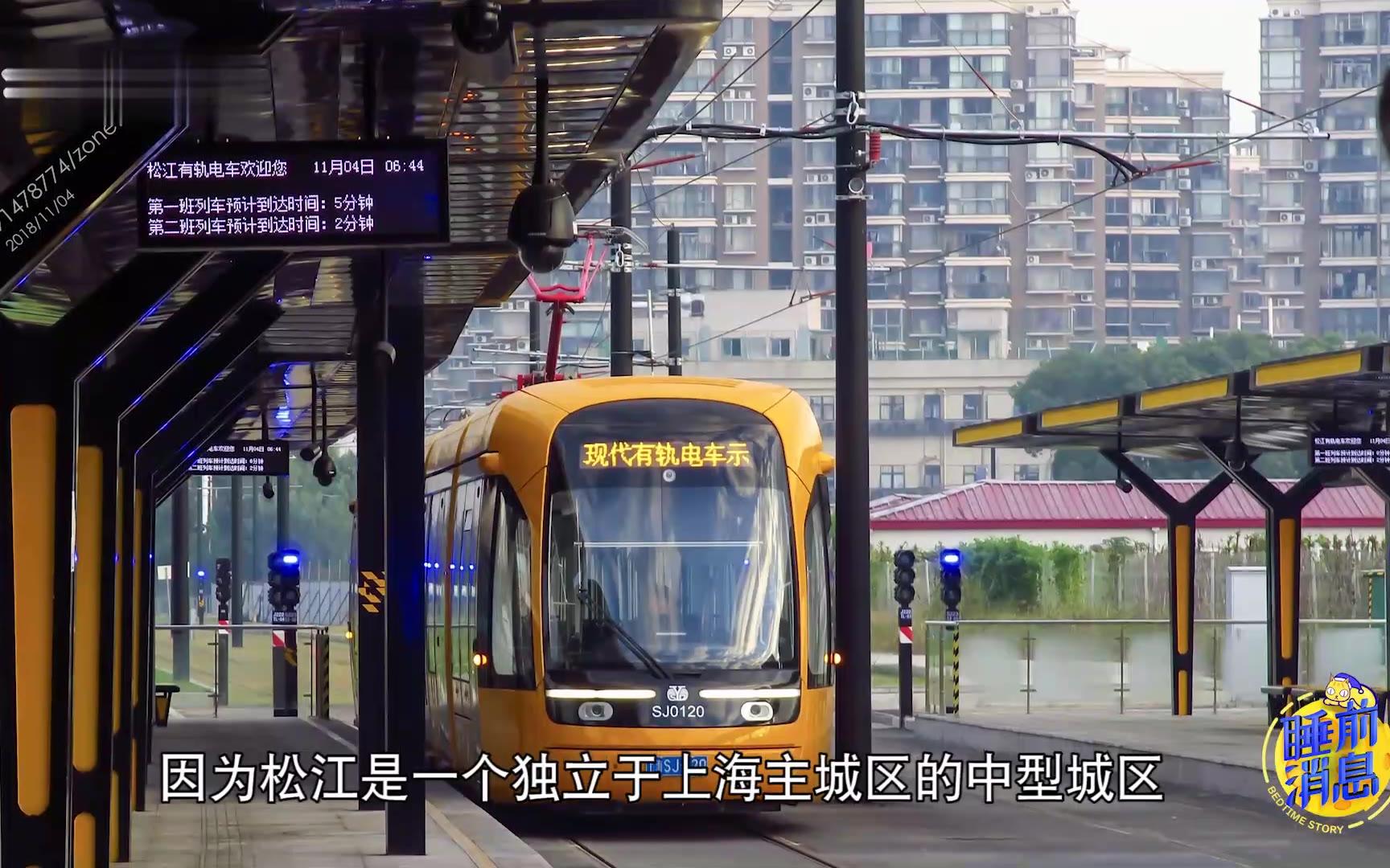 """【睡前消息279】导盲犬 有轨电车 对中国太""""奢侈"""""""