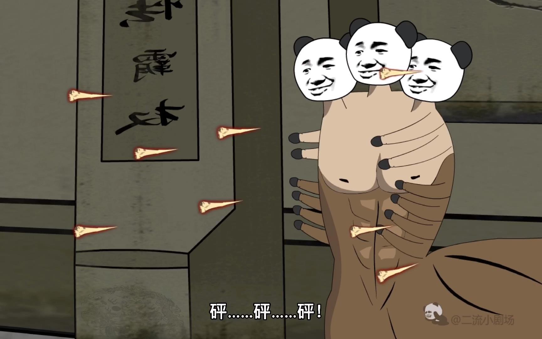 【阴阳墓-59】老乾和二流合力镇压人皮镇墓兽