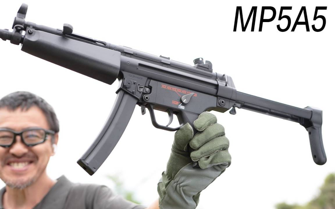 【日本壕界大叔】次时代H&K MP5A5 玩具枪评测   东京丸井新品