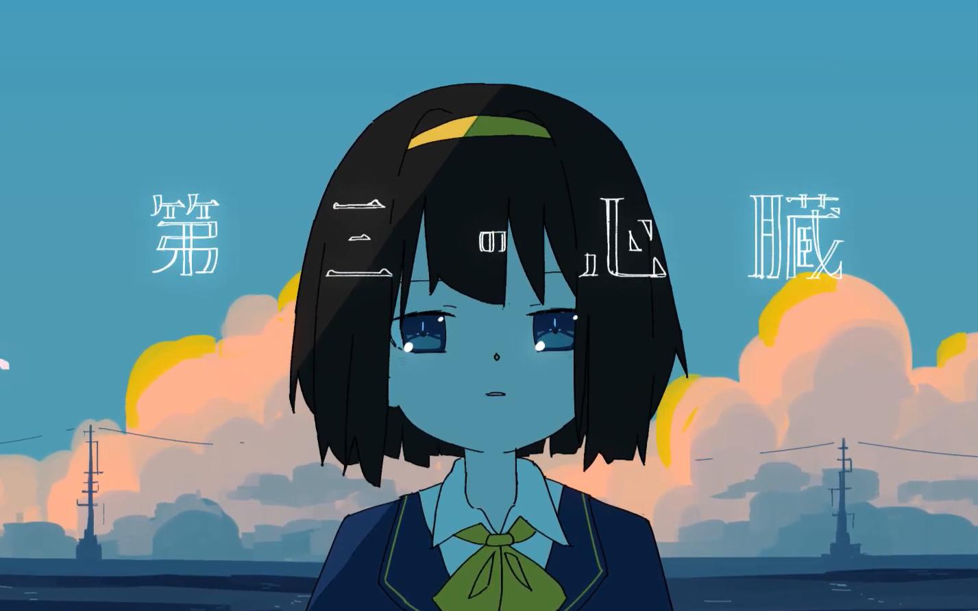 【鏡音レン】第三の心臓(第三的心脏)/はるまきごはん【薬ノ願】