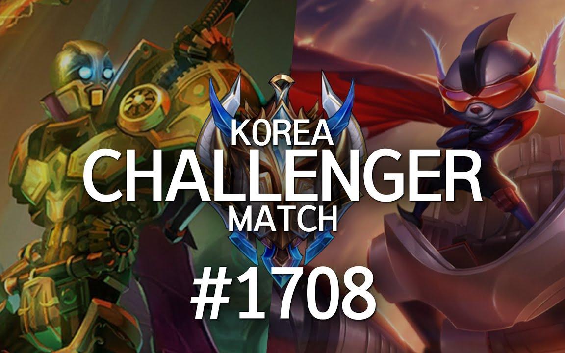 韩服最强王者菁英对决 #1708丨医院战神来了来了!