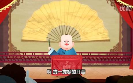 宰相刘罗锅 21-30