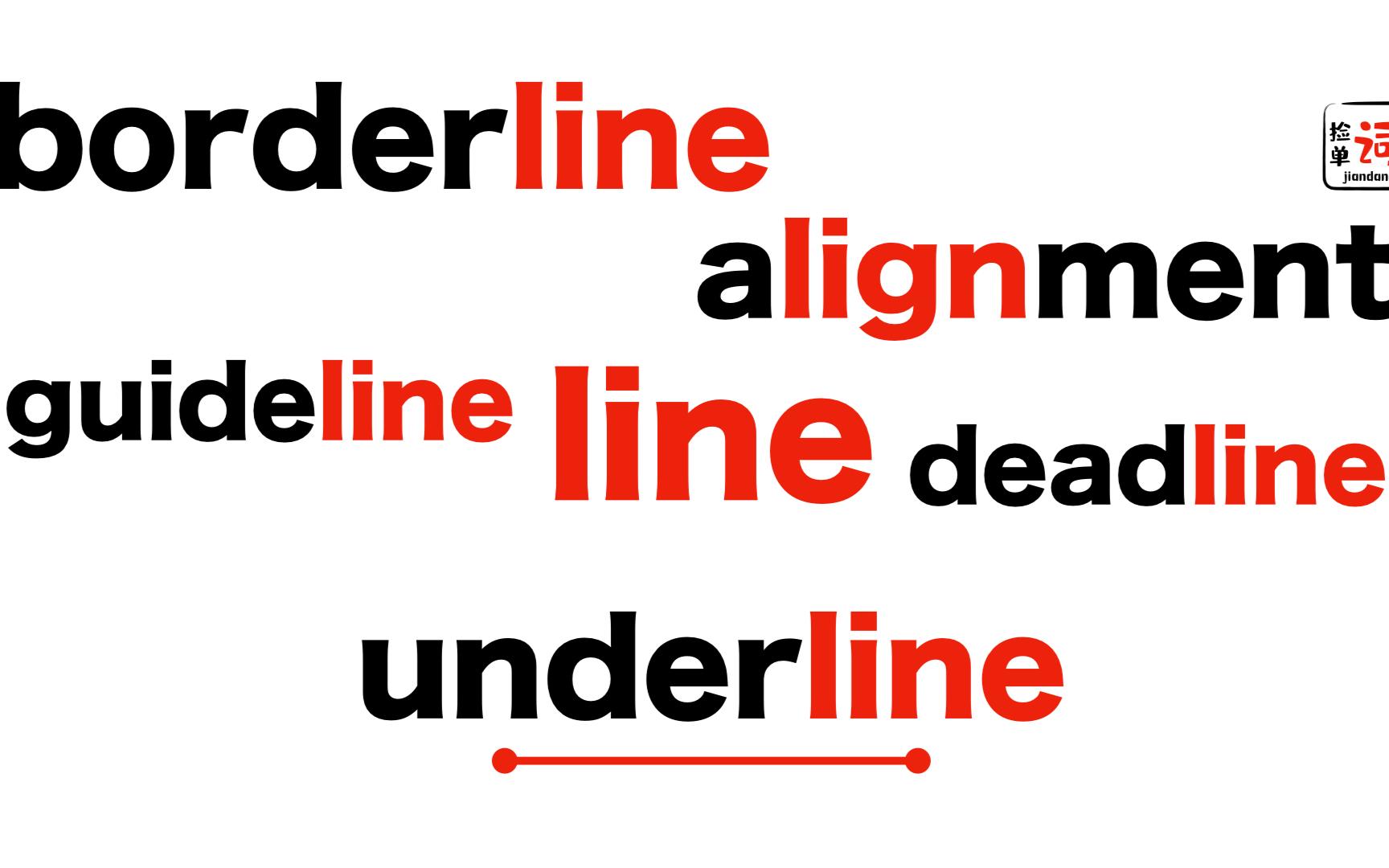 搞定这条线,就是你单词起飞的起跑线!