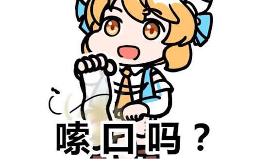 【AC严选】小奶猫和小姐姐,哪个才是猛男必看呢?