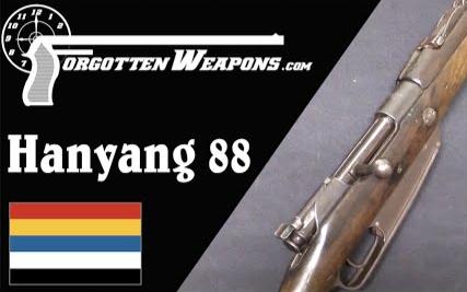 【被遗忘的武器/双语】《军阀屯械 (步枪) 》 - 汉阳88式步枪